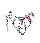 あおいスタンプ1(ネコちゃん)(個別スタンプ:16)