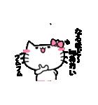 あおいスタンプ1(ネコちゃん)(個別スタンプ:17)