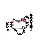 あおいスタンプ1(ネコちゃん)(個別スタンプ:18)