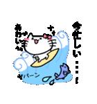 あおいスタンプ1(ネコちゃん)(個別スタンプ:19)