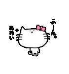 あおいスタンプ1(ネコちゃん)(個別スタンプ:21)