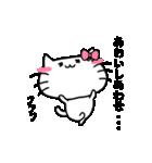 あおいスタンプ1(ネコちゃん)(個別スタンプ:23)