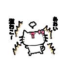 あおいスタンプ1(ネコちゃん)(個別スタンプ:25)