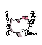 あおいスタンプ1(ネコちゃん)(個別スタンプ:26)