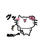 あおいスタンプ1(ネコちゃん)(個別スタンプ:27)