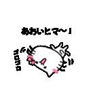 あおいスタンプ1(ネコちゃん)(個別スタンプ:28)