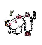 あおいスタンプ1(ネコちゃん)(個別スタンプ:29)