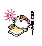 あおいスタンプ1(ネコちゃん)(個別スタンプ:30)