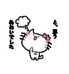 あおいスタンプ1(ネコちゃん)(個別スタンプ:31)