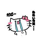 あおいスタンプ1(ネコちゃん)(個別スタンプ:34)