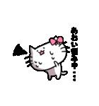 あおいスタンプ1(ネコちゃん)(個別スタンプ:36)