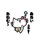 あおいスタンプ1(ネコちゃん)(個別スタンプ:38)