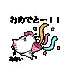 あおいスタンプ1(ネコちゃん)(個別スタンプ:40)