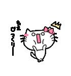 もえスタンプ1(ネコちゃん)(個別スタンプ:01)