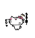 もえスタンプ1(ネコちゃん)(個別スタンプ:02)