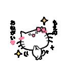 もえスタンプ1(ネコちゃん)(個別スタンプ:03)