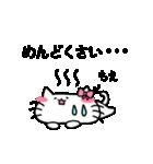 もえスタンプ1(ネコちゃん)(個別スタンプ:04)