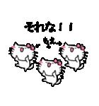 もえスタンプ1(ネコちゃん)(個別スタンプ:07)