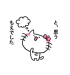もえスタンプ1(ネコちゃん)(個別スタンプ:08)