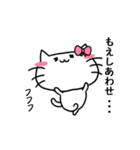 もえスタンプ1(ネコちゃん)(個別スタンプ:09)