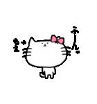 もえスタンプ1(ネコちゃん)(個別スタンプ:11)