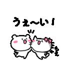 もえスタンプ1(ネコちゃん)(個別スタンプ:12)