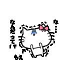 もえスタンプ1(ネコちゃん)(個別スタンプ:13)