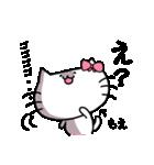 もえスタンプ1(ネコちゃん)(個別スタンプ:14)