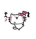 もえスタンプ1(ネコちゃん)(個別スタンプ:15)