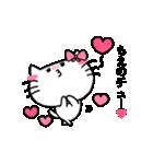 もえスタンプ1(ネコちゃん)(個別スタンプ:16)