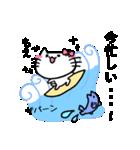 もえスタンプ1(ネコちゃん)(個別スタンプ:17)