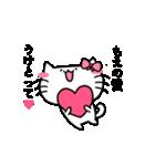 もえスタンプ1(ネコちゃん)(個別スタンプ:19)