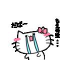 もえスタンプ1(ネコちゃん)(個別スタンプ:20)