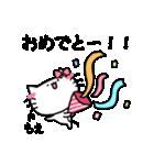 もえスタンプ1(ネコちゃん)(個別スタンプ:21)