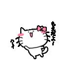 もえスタンプ1(ネコちゃん)(個別スタンプ:22)