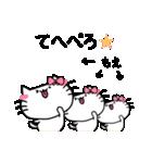 もえスタンプ1(ネコちゃん)(個別スタンプ:24)