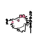 もえスタンプ1(ネコちゃん)(個別スタンプ:25)