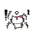 もえスタンプ1(ネコちゃん)(個別スタンプ:26)