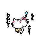 もえスタンプ1(ネコちゃん)(個別スタンプ:27)