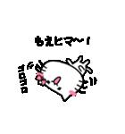 もえスタンプ1(ネコちゃん)(個別スタンプ:28)