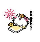 もえスタンプ1(ネコちゃん)(個別スタンプ:29)