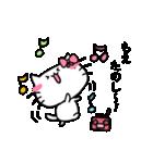 もえスタンプ1(ネコちゃん)(個別スタンプ:30)