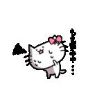 もえスタンプ1(ネコちゃん)(個別スタンプ:33)