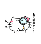 もえスタンプ1(ネコちゃん)(個別スタンプ:34)