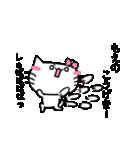 もえスタンプ1(ネコちゃん)(個別スタンプ:37)