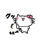 もえスタンプ1(ネコちゃん)(個別スタンプ:38)
