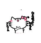 もえスタンプ1(ネコちゃん)(個別スタンプ:40)