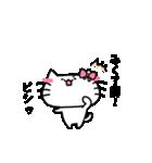 みくスタンプ1(ネコちゃん)(個別スタンプ:01)