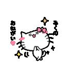 みくスタンプ1(ネコちゃん)(個別スタンプ:02)