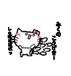 みくスタンプ1(ネコちゃん)(個別スタンプ:03)